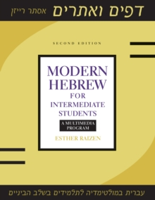 Modern Hebrew for Intermediate Students : A Multimedia Program, Paperback / softback Book