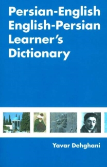 Persian-English English-Persian Learner's Dictionary, Paperback Book