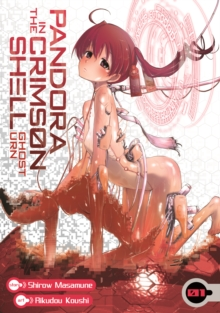 Pandora of the Crimson Shell: Ghost Urn : Vol. 1