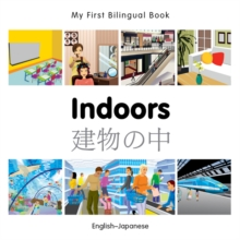 My First Bilingual Book - Indoors - Somali-english, Board book Book