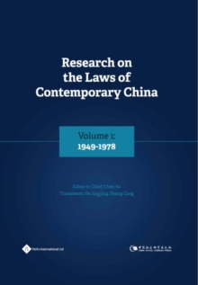 Research on the Laws of Contemporary China Volume 1 : 1949-1978, Hardback Book