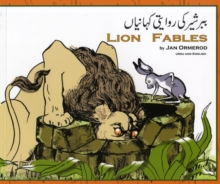Lion Fables in Urdu and English, Paperback Book
