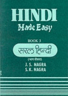 Hindi Made Easy : Bk. 3, Paperback Book