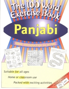 100 Word Exercise Book, Paperback Book