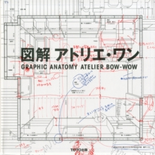 Atelier Bow : Wow - Graphic Anatomy, Paperback Book