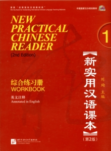 New Practical Chinese Reader vol.1 - Workbook, Paperback Book