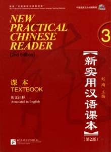New Practical Chinese Reader vol.3 - Textbook, Paperback / softback Book