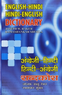 Star English-Hindi and Hindi-English Dictionary, Hardback Book