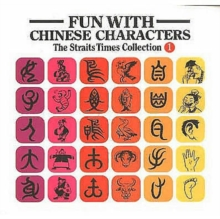 Fun with Chinese Characters : v. 1, Paperback Book